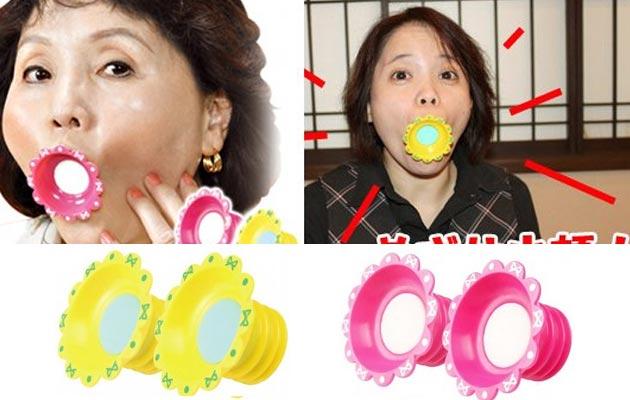 pupeko preparat za pomlađivanje lica